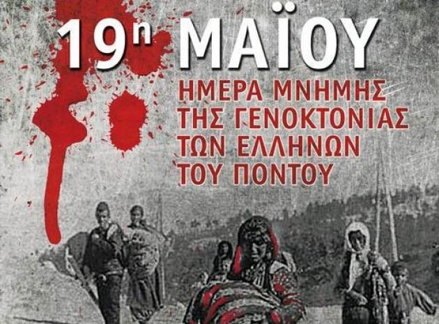 19i-maioy-imera-geno